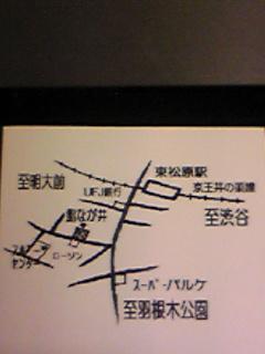 鮨なが井地図.jpg