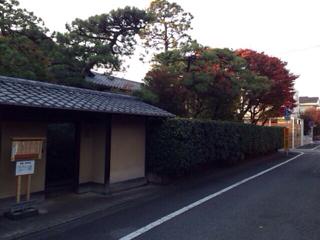 image-20131125002728.png